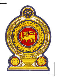 Sri Lanka National Emblem
